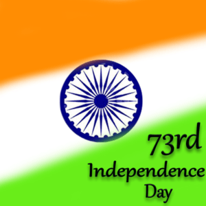 73rd independence day, Independence day image, independence day images, happy independence day, full hd image for independence day